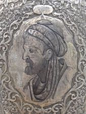 Ibn Sina- https://en.wikipedia.org/wiki/Avicenna His most famous works are The Book of Healing – a philosophical and scientific encyclopedia, and The Canon of Medicine – a medical encyclopedia.[7][8][9] which became a standard medical text at many medieval universities[10] and remained in use as late as 1650.[11] In 1973, Avicenna's Canon Of Medicine was reprinted in New York.[